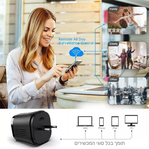 מצלמת אבטחה אלחוטית נסתרת בשקע חשמל בצורת מטען לבית ולעסק