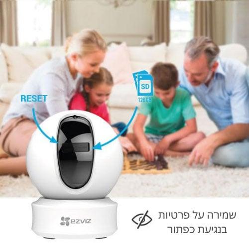 מצלמת רשת מתנייעת EZVIZ C6C