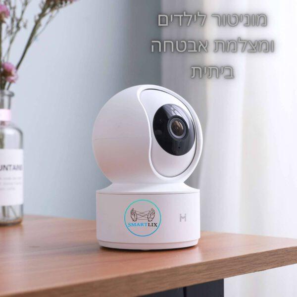 מוניטור לתינוק מצלמה ביתית